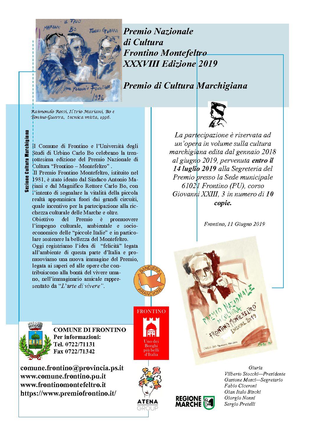 premio-volantino-cultura-marchigiana-2019-pdf.jpg